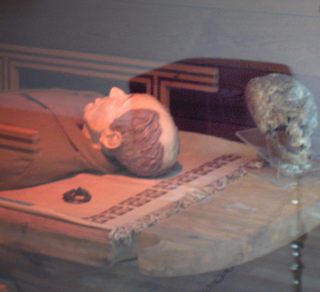 Ger�ek boyutunda g�r�nt�lemek i�in resme t�klay�n.  Ad�:  659px-Museum_of_Anatolian_Civilizations058.jpg G�sterim: 40 Boyutu:  71.1 KB
