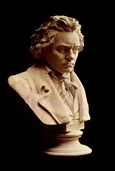 Tam boyut i�in resme t�klay�n.  Ad�:  402px-Beethoven_bust_statue_by_Hagen.jpg G�sterim: 32 Boyutu:  32.7 KB ID: 25012