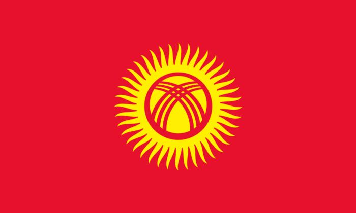 Ger�ek boyutunda g�r�nt�lemek i�in resme t�klay�n.  Ad�:  Kirgizistan.svg.jpg G�sterim: 33 Boyutu:  18.1 KB