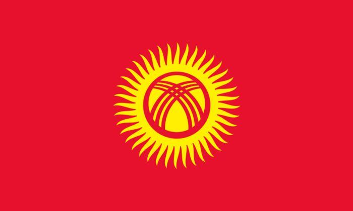 Tam boyut i�in resme t�klay�n.  Ad�:  Kirgizistan.svg.jpg G�sterim: 36 Boyutu:  18.1 KB ID: 30237