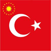 Ad:  Portal_turktarihi.jpg Gösterim: 209 Boyut:  28.1 KB