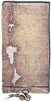 Magna Carta Libertatum (B�y�k �zg�rl�kler S�zle�mesi)-299px-magna-carta.jpg
