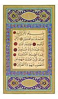 Kur'an-� Kerim T�rk�e Meali ve Tefsiri - Fatiha Suresi-firstsurahkoran.jpg