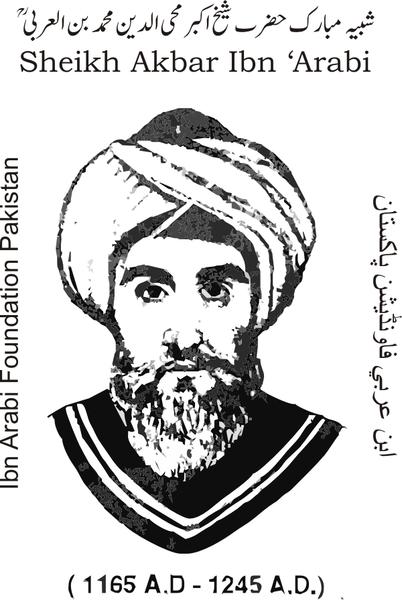 Ad:  402px-Ibn_arabi.png G�sterim: 71 Boyut:  161.8 KB