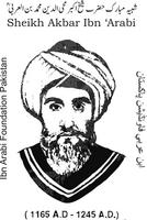 Muhyiddin �bn Arabi-402px-ibn-arabi.png