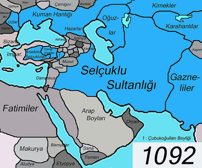 Ad:  Turk_Tarihi_1092y.jpg Gösterim: 241 Boyut:  98.7 KB