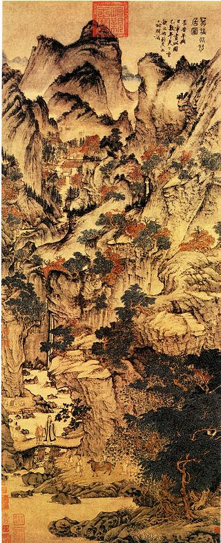 Ad:  320px-Ge_Zhichuan_Relocating_by_Wang_Meng.jpg Gösterim: 48 Boyut:  139.6 KB
