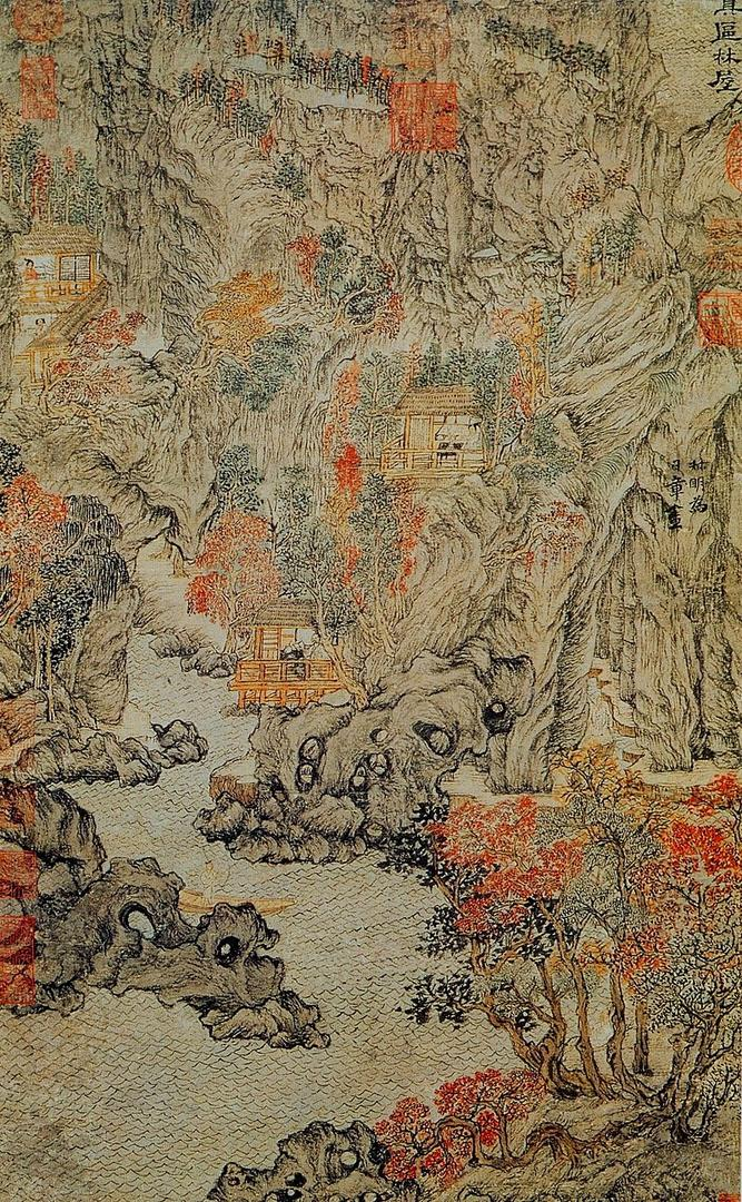 Ad:  800px-Wang_Meng._Forest_Grotto_in_Juqu._1378._68,8x42,5_National_Palace_Museum_Taipei.jpg