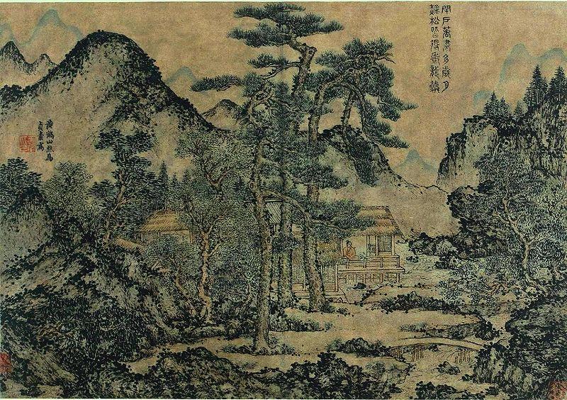 Ad:  800px-Wang_Meng_Writing_Books_under_the_Pine_Trees_1279-1368_Кливл.jpg Gösterim: 49 Boyut:  196.7 KB