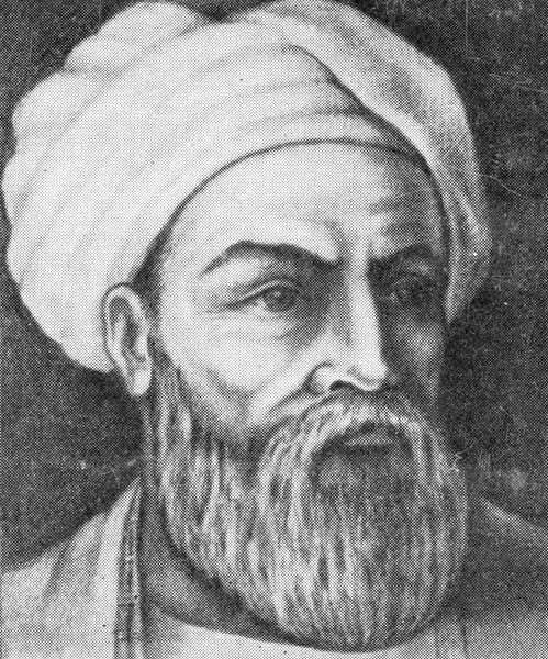 Ad:  Ибн-Баттута-.jpg Gösterim: 602 Boyut:  134.7 KB