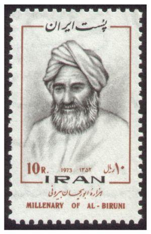 Ad:  Biruni_Iranian.jpg Gösterim: 846 Boyut:  27.9 KB