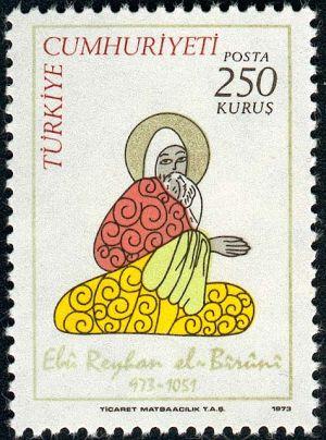 Ad:  Issued_by_Turkey_in_1973.jpg Gösterim: 839 Boyut:  36.6 KB