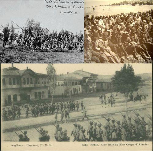 Ad:  Kütahya - Eskişehir Muharebeleri2.jpg Gösterim: 4248 Boyut:  58.5 KB