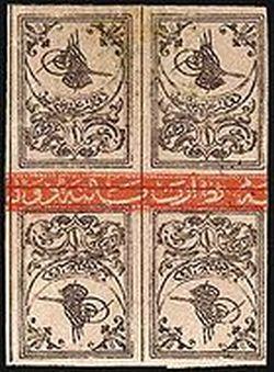 Ad:  Tuğra basımı (1863).jpg Gösterim: 368 Boyut:  30.3 KB