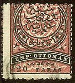 Ad:  İmparatorluk basımı 1880–84.jpg Gösterim: 310 Boyut:  24.3 KB