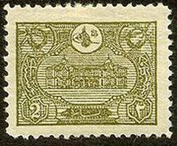Ad:  Yeni genel postane, Konstantinapolis,.jpg Gösterim: 305 Boyut:  20.0 KB