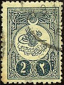 Ad:  Tipik bir erken 20nci yüzyıl pulu.jpg Gösterim: 288 Boyut:  31.3 KB