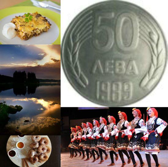 Ad:  Bulgaristan ve Bulgaristan Tarihi4.jpg Gösterim: 312 Boyut:  54.1 KB