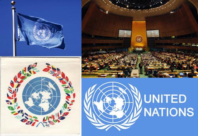 Ad:  Birleşmiş Milletler Örgütü2.jpg Gösterim: 109 Boyut:  66.0 KB