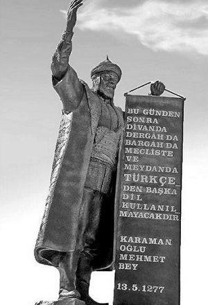 Ad:  Karamanoğlu_Mehmet_Bey1.JPG Gösterim: 104 Boyut:  25.3 KB