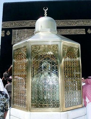 60789d1483349142 islamin sartlari hac hacca gitmek makami ibrahim