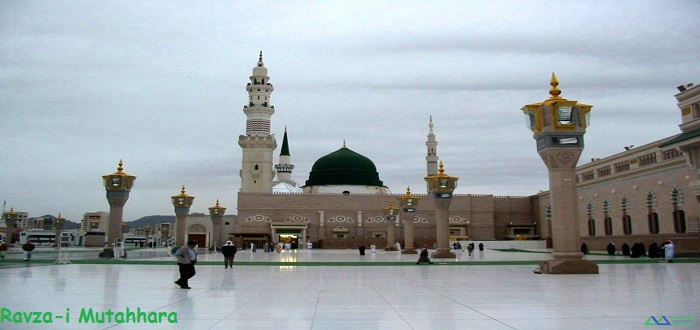 60794d1483350608 islamin sartlari hac hacca gitmek medine ravzai mutahhara