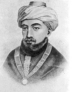 Ad:  Musa ibn Meymun.JPG Gösterim: 573 Boyut:  17.3 KB