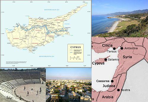 Ad:  Kıbrıs Adası (Kıbrıs Adası Hakkında)3.jpg Gösterim: 2465 Boyut:  44.2 KB