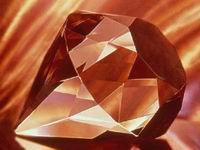 Ad:  elmas.jpg Gösterim: 262 Boyut:  7.2 KB