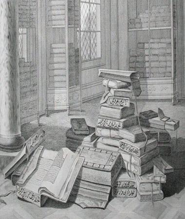 Ad:  Osmanlı-Kütüphaneler.jpg Gösterim: 118 Boyut:  85.8 KB