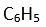 Ad:  1.JPG Gösterim: 82 Boyut:  8.1 KB
