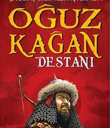 63294d1491395216 turk destanlari oguz kagan destani oguz