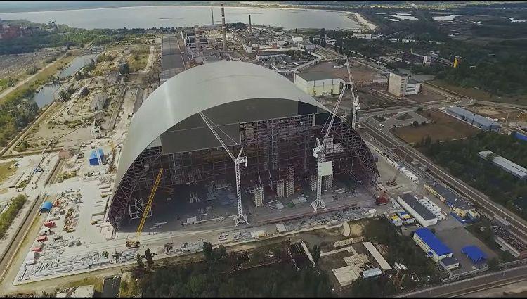 Ad:  sarkofag_chernobylskoy_ayes1.jpg Gösterim: 174 Boyut:  82.9 KB