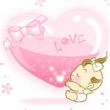 Ad:  love2.jpg Gösterim: 8177 Boyut:  6.6 KB
